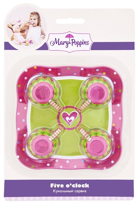 Набор посуды Mary Poppins Five O'clock 453079