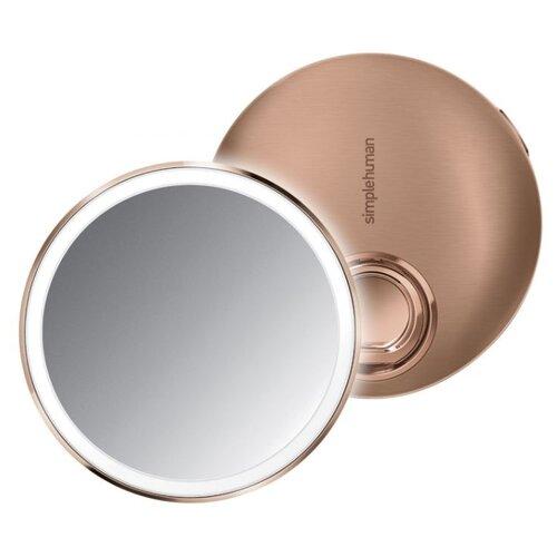 Зеркало косметическое с ручкой Simplehuman Sensor compact 3x с подсветкой rose gold