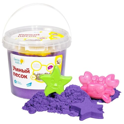 Кинетический песок Genio Kids Умный с формочками, фиолетовый, 1 кг, пластиковый контейнер  - купить со скидкой