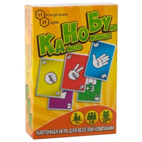 Купить Настольная игра Нескучные игры Канобу, Настольные игры