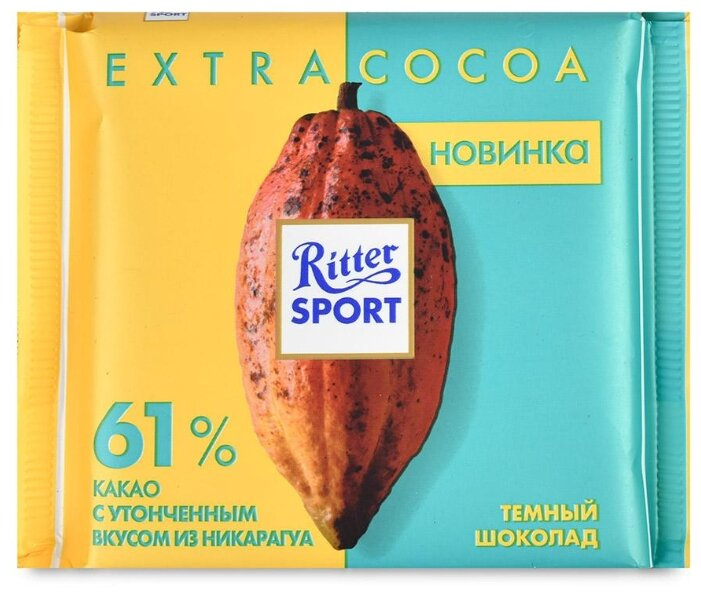 Шоколад Ritter Sport Extra Cocoa темный из Никарагуа 61% какао — купить по выгодной цене на Яндекс.Маркете