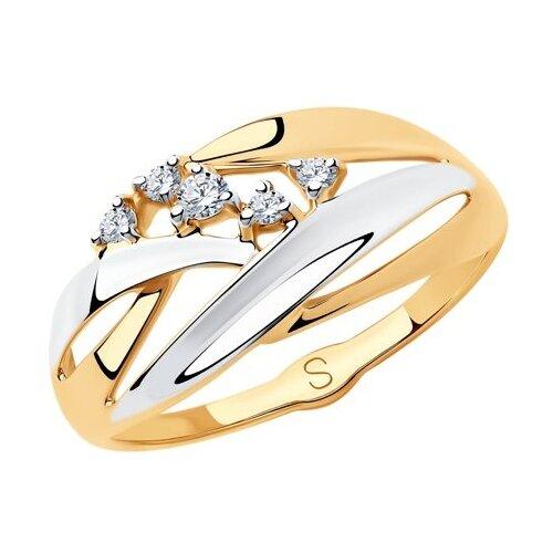 SOKOLOV Кольцо из золота с фианитами 018180, размер 17.5