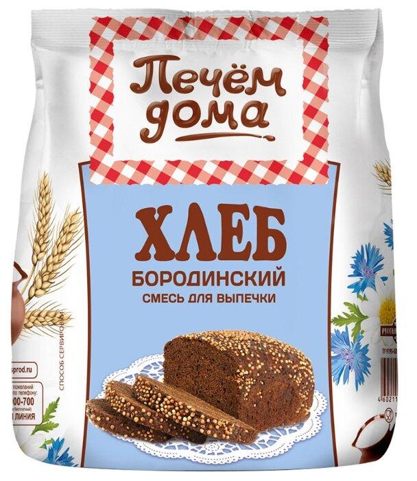Печём Дома Смесь для выпечки Хлеб бородинский, 0.5 кг