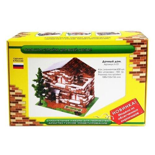 Сборная модель Архитектурное моделирование Дачный дом Л-01 недорого