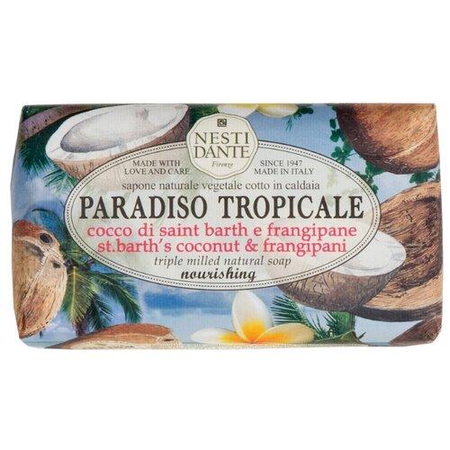 Купить Мыло кусковое Nesti Dante Paradiso Tropicale St.Barth Coconut and Frangipani, 250 г