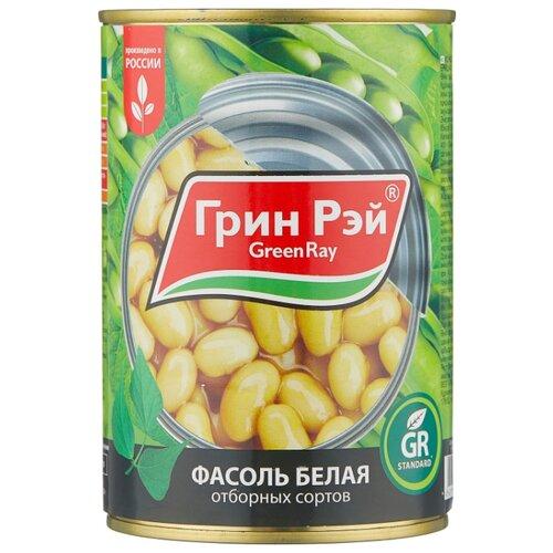 Фасоль Green Ray белая отборных сортов, жестяная банка 400 г 425 мл iska фасоль белая 425 г
