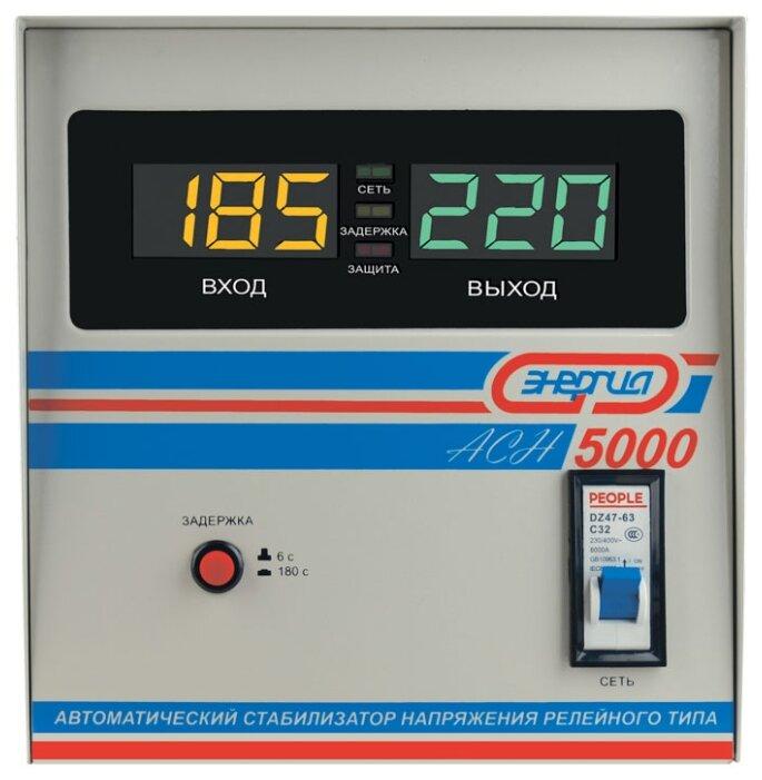 Стабилизатор напряжения однофазный Энергия ACH 5000 (2019)