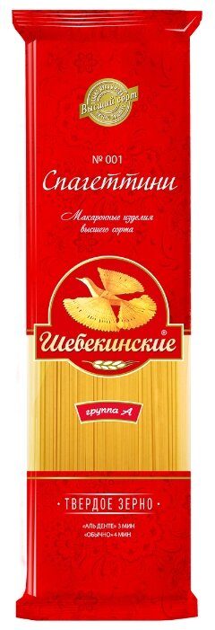 Шебекинские Макароны Спагеттини № 1, 450 г