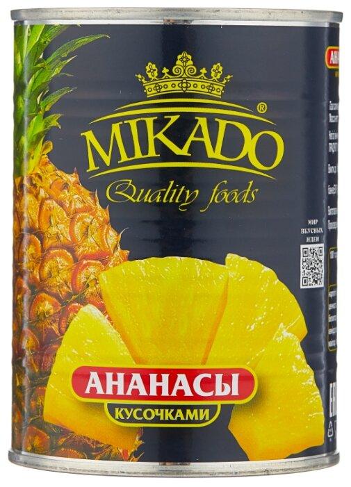 Консервированные ананасы MIKADO кусочками в сиропе, жестяная банка 565 г