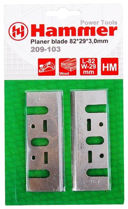 Набор ножей для электрорубанка Hammer 209-103 (2 шт.)