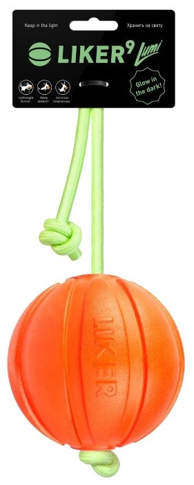 Мячик для собак LIKER Лайкер9 Люми на шнуре (6284)