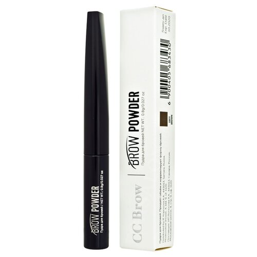 CC Brow Пудра для бровей Brow Powder grey brown пудра для бровей brow defining powder 2 2г с зеркалом soft taupe