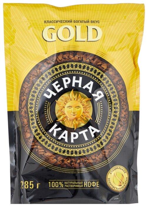Кофе растворимый Черная Карта Gold сублимированный, пакет — купить по выгодной цене на Яндекс.Маркете