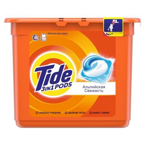 Капсулы Tide Альпийская свежесть, контейнер, 23 шт цена 2017