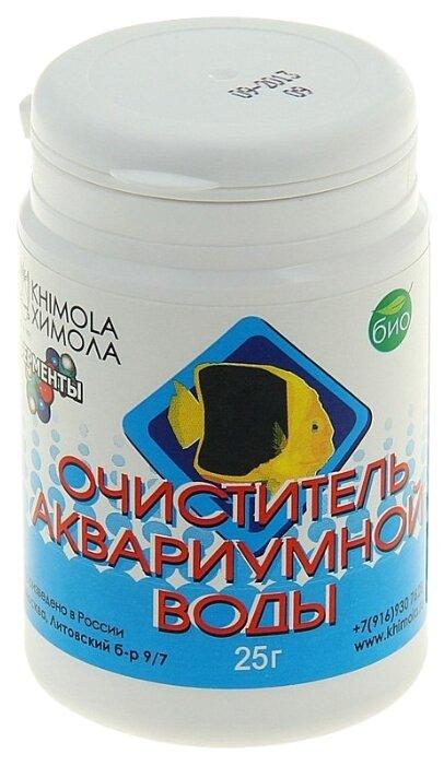 Химола Очиститель аквариумной воды средство для профилактики и очищения аквариумной воды