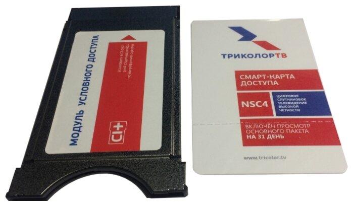 Комплект спутникового ТВ Триколор модуль доступа (CI+) + карта доступа (Триколор ТВ. Центр) — купить по выгодной цене на Яндекс.Маркете