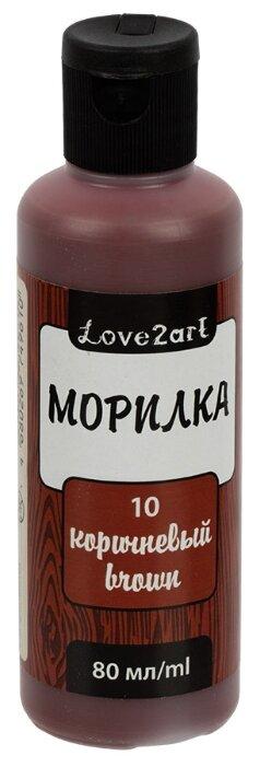 Морилка Love2Art LAS-80 80 мл