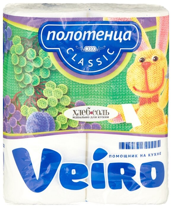Полотенца бумажные Veiro Classic белые двухслойные 2 рул.