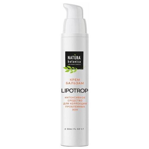 Natura Botanica крем - бальзам для коррекции проблемных зон Lipotrop 50 мл
