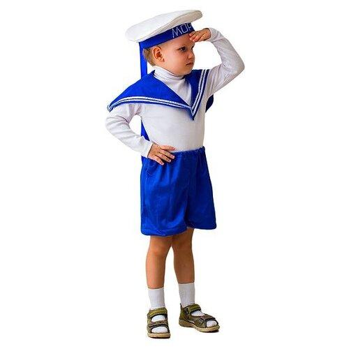 Купить Костюм Бока Моряк, белый/синий, размер 122-134, Карнавальные костюмы