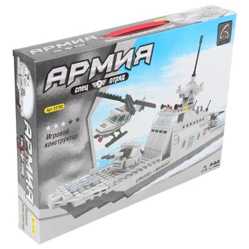 Купить Конструктор Ausini Армия 22702, Конструкторы