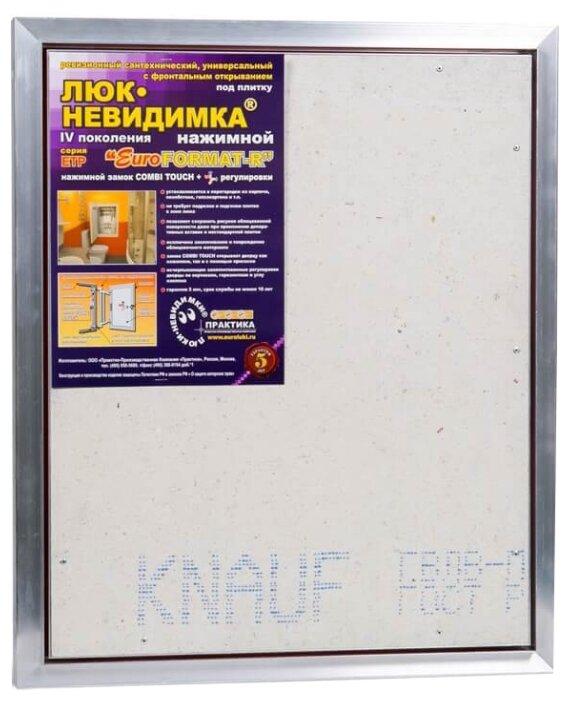 Ревизионный люк Евроформат ЕТР 50-60 настенный под плитку ПРАКТИКА