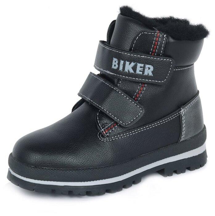 Ботинки Biker 26707450