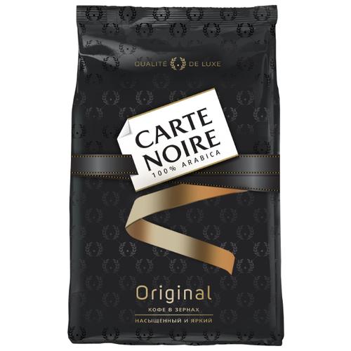Кофе в зернах Carte Noire Original, арабика, 800 г tassimo carte noire petit dejeuner intense кофе в капсулах 16 шт