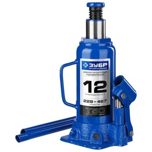 Домкрат бутылочный гидравлический ЗУБР T50 43060-12_z01 (12 т) синий