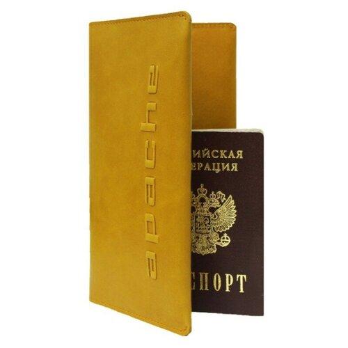 Бумажник путешественника Apache