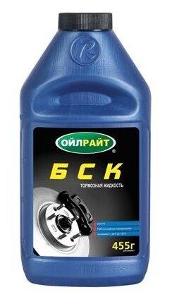 Тормозная жидкость OILRIGHT БСК (0,5л.) 0.5 л
