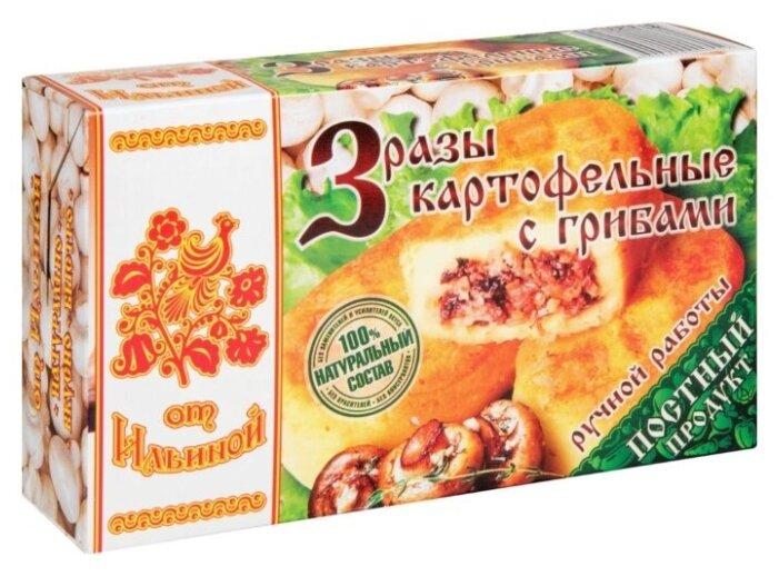 От Ильиной Зразы картофельные с грибами 500 г