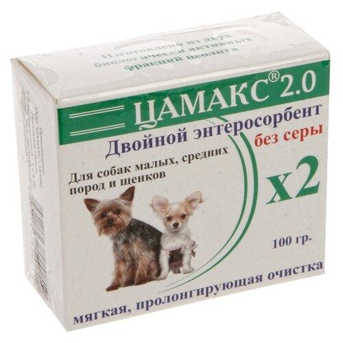 Добавка в корм Цамакс Двойной энтеросорбент для собак и щенков малых, средних пород без серы (мягкая, пролонгирующая очистка) 100 г