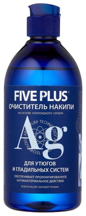 Жидкость Five plus очиститель накипи для утюгов и гладильных систем 500 мл