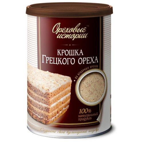 Грецкий орех Ореховые истории обжаренный, крошка 150 г вафли добрый совет ореховые на