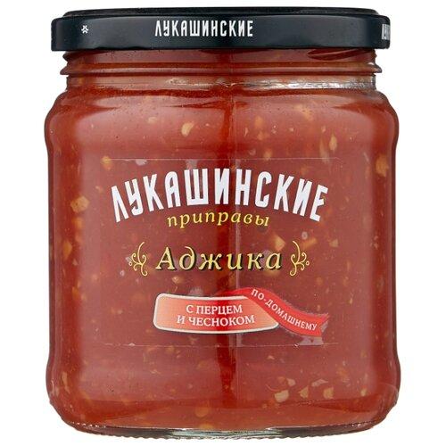 Аджика ЛУКАШИНСКИЕ По-домашнему с перцем и чесноком, 460 г