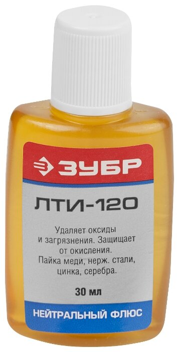 Флюс ЗУБР ЛТИ-120 55480-030