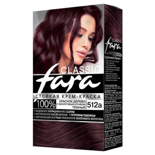Fara Classic Стойкая крем-краска для волос, 512А, красное дерево темное с фиолетовым отливом стойкая крем краска фитокосметик fitocolor для волос 5 6 красное дерево 125мл