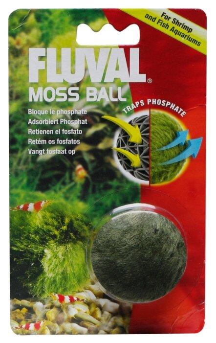 Искусственное растение Fluval Moss Ball