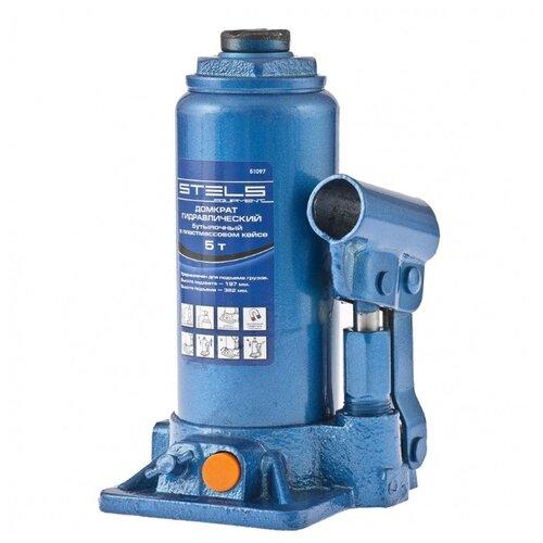 Домкрат бутылочный гидравлический Stels 51097 (5 т) синий