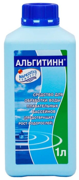 Жидкость для бассейна Маркопул-Кемиклс Альгитинн