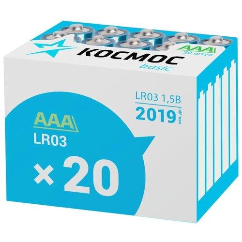 Батарейка КОСМОС LR03 Basic 20 шт картон