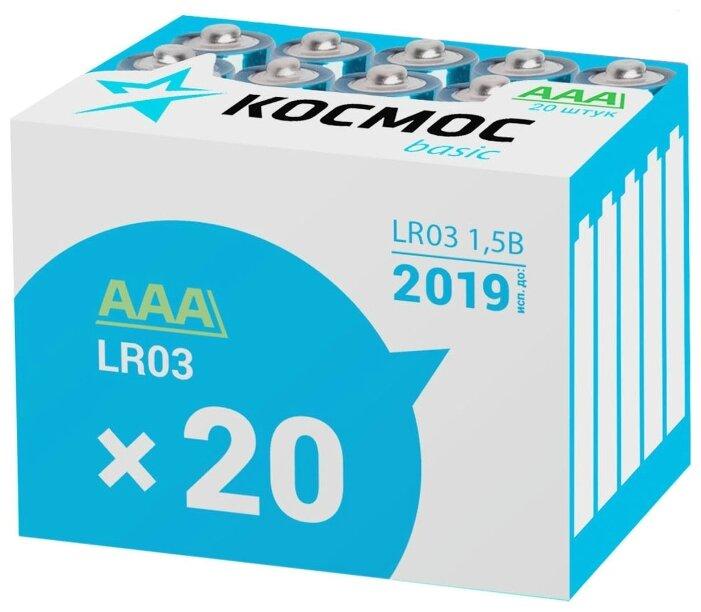 Батарейка КОСМОС LR03 Basic