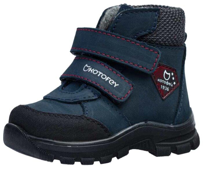 Купить Ботинки КОТОФЕЙ размер 27, синий по низкой цене с доставкой из Яндекс.Маркета