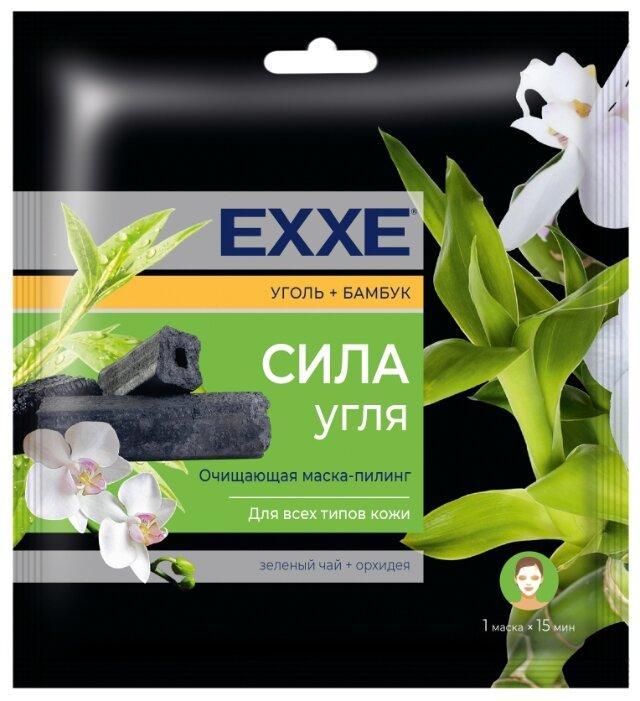EXXE тканевая очищающая черная маска Сила угля