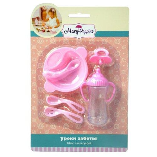 Купить Набор для кормления Mary Poppins Уроки заботы 452125 розовый, Аксессуары для кукол