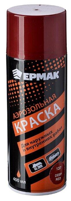 ЕРМАК аэрозольная автоэмаль 9001