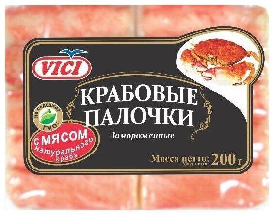 Vici Крабовые палочки с мясом натурального краба замороженные 200 г