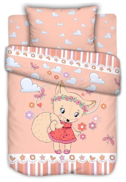 Текстильная лавка комплект в кроватку Лисичка (3 предмета) оранжевый