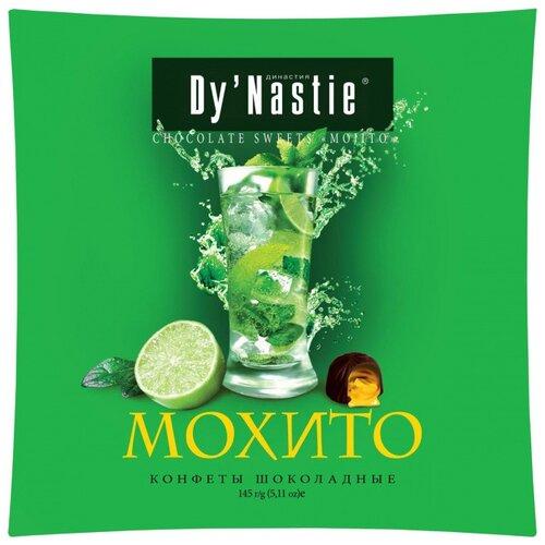 Набор конфет Dy'Nastie Мохито, 145 г набор для приготовления мохито и кайпириньи koala